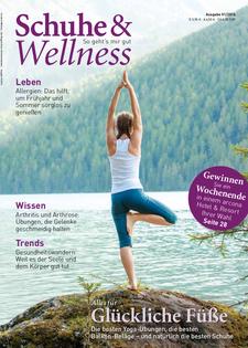 csm_Schuhe-und-Wellness_Magazin_01_2016_b7ef096d42