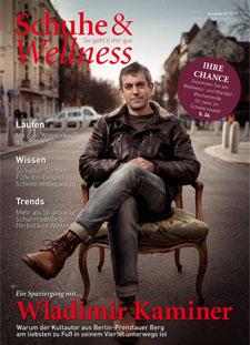 schuhe-wellness-02-2012